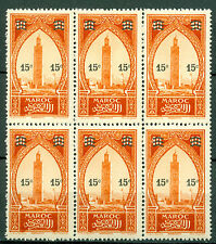 French Morocco 1930, Surcharged, Sc# 120, block of 6, MNH, 3711