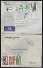 LEBANON 1930 50 FOUR BANK COVERS MOURGE DALGUS ALGERIA BANK LIBAN BANK TWO REGIS