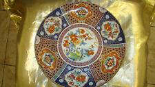 "Vintage Japanese Imari Style Porcelain Decorative Platter14.5"""