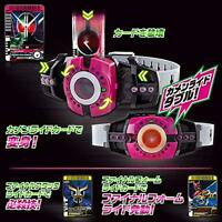 Kamen Rider Zi-O DX NEO DECADE DRIVER Transformation Belt F/S w/Tracking# Japan