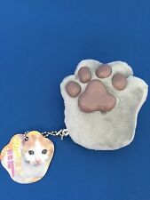 Squishy Cat Pad Mascot Strap(gray)