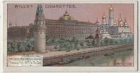 Kremlin Moscow Russia Kreml 100+  Y/O Trade Card