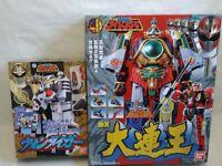 NEW Bandai Gosei Sentai Dairanger DX Dairenoh & DX Wong Tiger Kiba Ranger SET