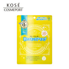 [KOSE COSMEPORT] Clear Turn Princess Veil MORNING SKIN CARE Facial Mask 8pcs/1pk