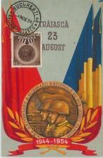 71073 -  ROMANIA - Postal History - MAXIMUM CARD -  MILITARY War 1953