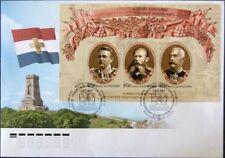 RUSSIA RUSSLAND 2018 Block 3/2018 Russo-Turkish War 140th Ann Liberation BG FDC