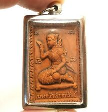 THAI BUDDHA AMULET PENDANT NANGKWAK LADY CALL MONEY & SIVALI SIVALEE BIG FORTUNE