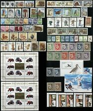 Republic BELARUS Independent Postage Sheets Stamp Collection EUROPE Used Mint LH