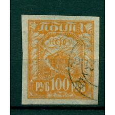 RSFSR 1921 - Michel n. 156 y  - Attributs