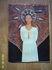 IRINA KUPCZENKO on cover archive Magazyn Filmowy 17/72 Polish magazine