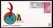 Indonesien 959 FDC, Afro-Asiatische Konferenz