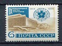 29444) Russia 1972 MNH New Gerontology Cong. 1v