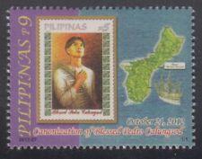 Philippine Stamps 2012 Canonization of Pedro Calungsod set MNH