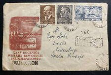 1953 Pabianice Poland First Day Cover To Sweden Anniversary Of The Revolution