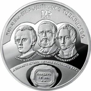 2020 #20 Ukraine Coin 5 UAH 175 of the Brotherhood of Saints Cyril and Methodius