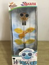 Takara Rock N Flower Boxed Yellow