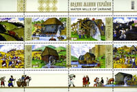 UKRAINE STAMP 2011 WATER MILLS OF UKRAINE M/S SHEET