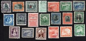 Salvador 1912-25 Group of Stamps MH,MNG,Used