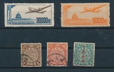 China AIRMAILS C3 & C5 (1951) & EARLY ISSUES #110, #112 & #166 (1900-12)