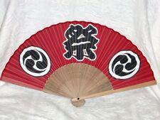 WOW! Matsuri Party Red Japanese Folding Fan Sensu Japan C