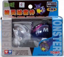 Auldey Tomy Pokemon Grabber Ball MB-112 MEWTWO Pokeball Master Ball 1998