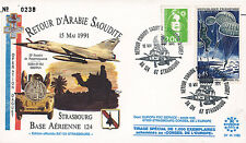 "IK19-B2 FDC ""GULF WAR / Operation DAGUET - COME BACK TO SAUDI ARABIA"" 1991"