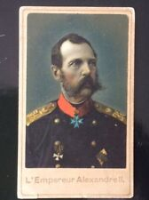 GREAT COLOR CDV RUSSIAN IMPERIAL ANTIQUE PHOTO RUSSIA TSAR ALEXANDER II EMPEROR