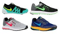 Brand NEW - NIKE Mens Athletic Training Shoes - Choose Size & Color