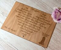 Personalised Wooden Engraved Couples Favourite Song Lyrics Anniversary Gift