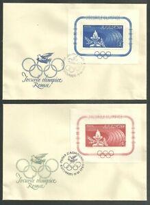 Rumänien 1960 Block  46/48 FDC  - Olympiade Rom