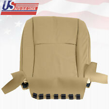 2004 Toyota Highlander Driver Bottom Replacement Seat Cover Perforated Leather