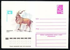 Soviet Russia 1979 mint stationery cover Markhor WWF