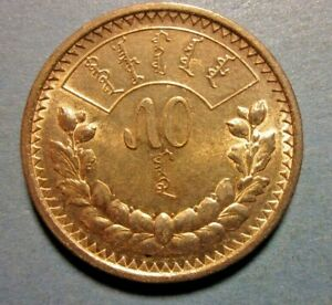 Mongolia silver 50 Mongo 1925 KM-7 High grade