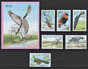AFGHANISTAN 1998 BIRDS OISEAUX VOGEL AVES CHANTEURS VOGEL FAUNA STAMPS MNH CTO
