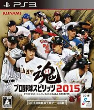Pro Baseball Spirits 2015  yakyuu yakyu PS3 Japan