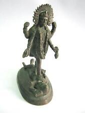 Bronze Post - 1940 Indian Antiques