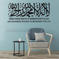 Decal Wall Sticker Islamic Muslim Mural Arabic Art Calligraphy Quran Home Decor
