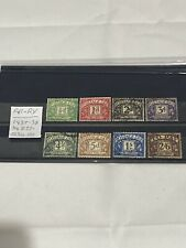 RR-RY 1937-38 SH D27-D34 FU POSTAGE DUE GB STAMPS /COLLECTION