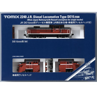 Tomix 2240 JR Diesel Locomotive Type DE15 2500 & Snowplow - N