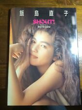 asian chinese girl Nude Photo Book Shout Asian Subtitles