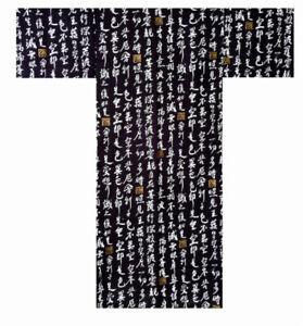 Authentic Men's Yukata / Kimono (Japanese Pajama): HANNYA SHINGYO #927