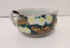 Beautiful Rare Vintage Oriental Art Deco Heart Shaped Tea Cup Signed EUC!