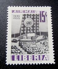 1955 Liberia 15 Cent Airmail Stamp Mint MNH - st107
