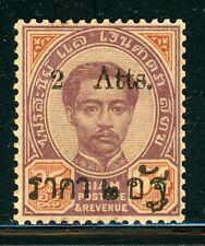 THAILAND MH Selections: Scott #60 2a/64a SCHG 11mm ROMAN (1899) CV$35+