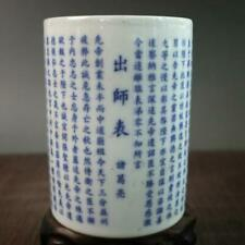 Chinese blue and white porcelain pen holder Hand painting character Brush Pots Z