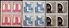 MAROC 3 Blocs  de 4 timbres neufs N°YT 204/277/346 Tour Hassan et portes  PR 27