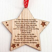 In Memory Star Decoration Tree Bauble Christmas Gift Wood - Memorial Quote 10