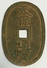 1835-1870 Japanese 100 Mon Tempo Tshuho coin