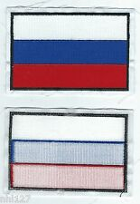 RUSSIA Country Logo Licensed Sew On Jersey Patch NHL All Star Game