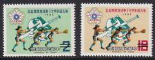 China - Taiwan / Formosa Stamp - 1982 Womens Softball - MNH - Specimen Set